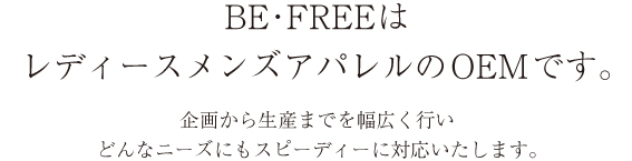 be free co ltd
